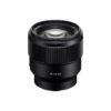 Rivenditore Negozio Obiettivi Sony Roma Sony Italia Sony 85mm f/1.8 FE