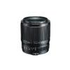 Tokina ATX-M 33mm f/1.4 (Fujifilm X)